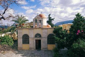 http://www.imx.gr/images/KatholikoCHRYSOPIGI.jpg